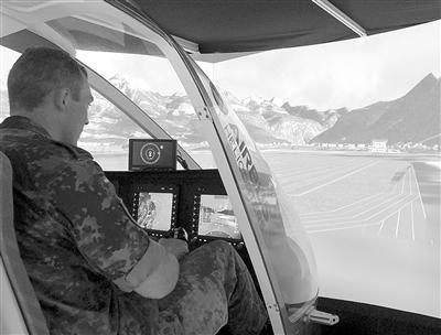 空客直升飞机的模拟训练器