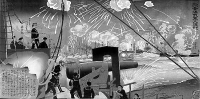 甲午战争:缘起、过程及教训 - 胡子 - 胡子的博客