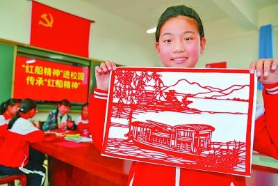毛泽东剪纸图片
